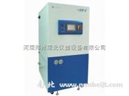 TH-135-5P -135℃水汽捕集泵生产厂家