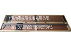 松江大型游标卡尺生产厂家