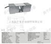 臺秤傳感器(江蘇_蘇州)700公斤臺秤傳感器