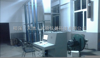CX-I/II/III-建筑门窗气密性能现场检测仪