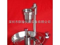 QL-102霍尔流速计 粉末流速测试仪