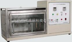 LFY-603 水平法阻燃性能测定仪