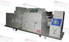 JW-5402循環腐蝕試驗箱現貨供應