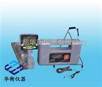 SL-580B型SL-580B型多功能全頻管線探測儀