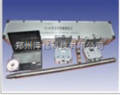 CX-6C光纤陀螺测斜仪/山西磁铁矿专用光纤陀螺测斜仪
