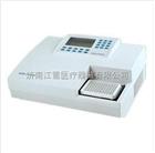 ST-360國産酶标儀低價促銷,(山東)科華ST-360酶标儀廠家/價格