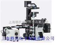 奥林巴斯IX-73倒置显微镜