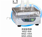 上海一恒WSZ-100A回旋振荡器托盘尺寸(400*340)