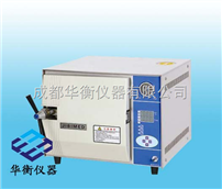 TM-XA20D/24DTM-XA20D/24D臺式快速蒸汽滅菌器全自動微機型