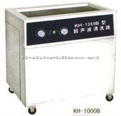单槽式超声波清洗器KH系列