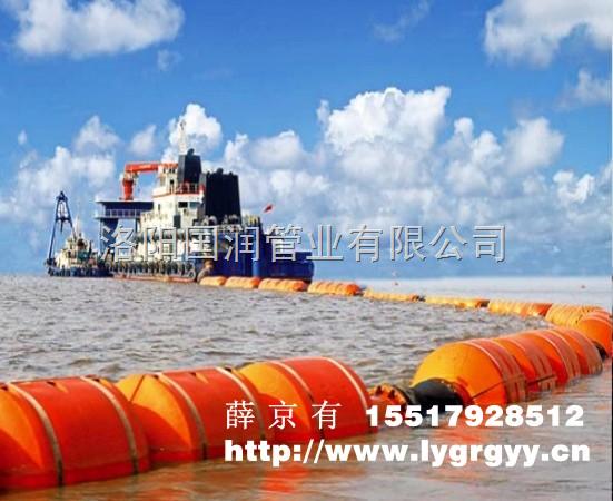 淄博橙色浮漂,济南海洋浮子,挖泥船浮漂