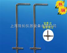 304不锈钢皮托管,标准皮托管