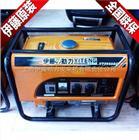 YT3600DC|伊藤动力发电机YT3600DC