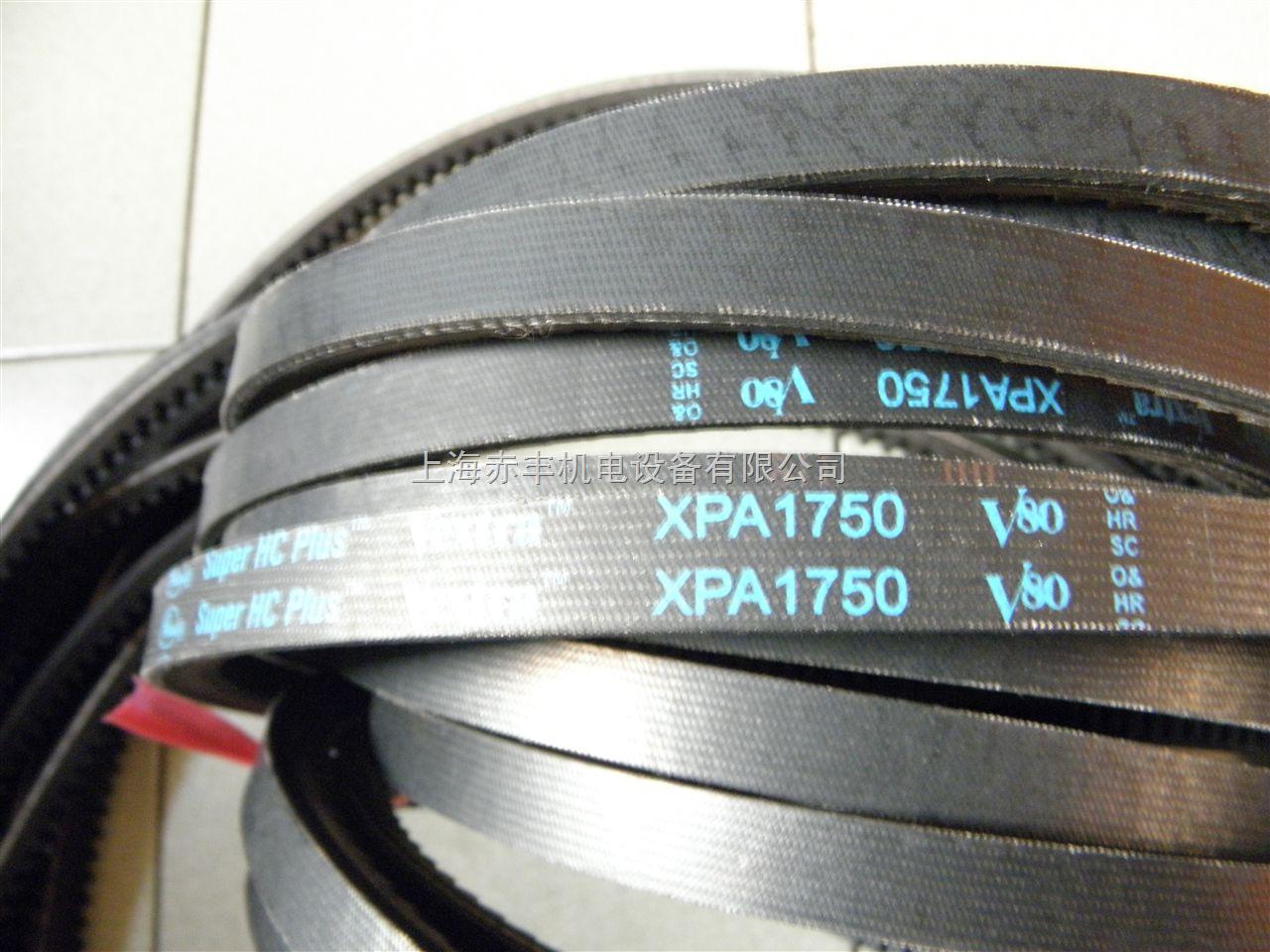 供应进口XPA1650美国盖茨工业皮带/带齿三角带/空压机皮带
