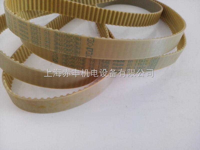 供应进口同步带高速传动带T10-660