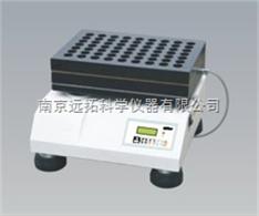 ZWY-113H15 高通量平行合成仪