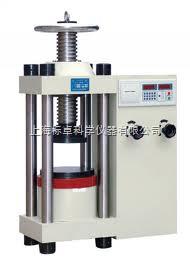 dye-2000型数字式压力试验机