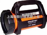 LP-365D美国路阳便携式紫外光源生物检材发现