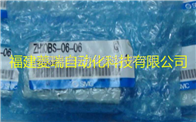 日本SMC真空发生器ZH10BS-06-06优势销售,货期快
