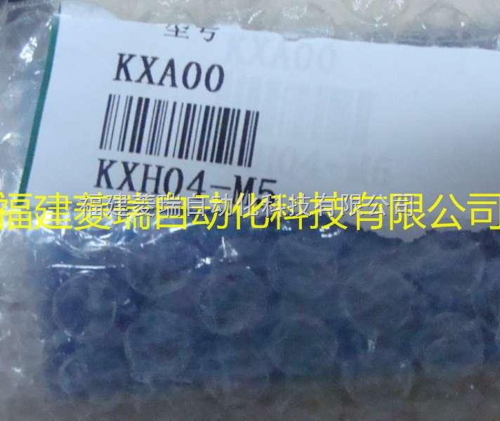 日本SMC接头KXH04-M5优势价格,货期快