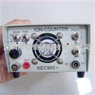 负离子检测仪KEC990M