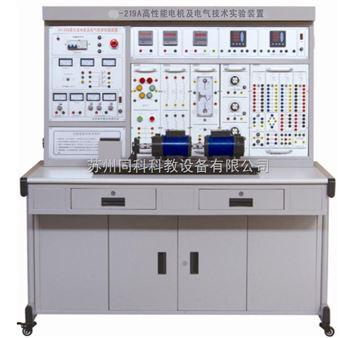 TK-219型同科高性能電機及電氣技術實驗裝置