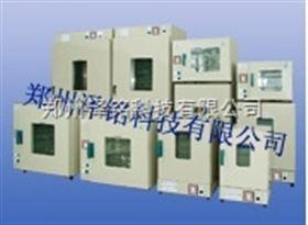 DHG-9076A鼓風干燥箱400*400*450mm