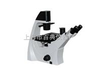 XTL-13DIC倒置生物显微镜