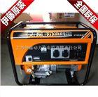 伊藤汽油发电机|伊藤动力YT6500DC