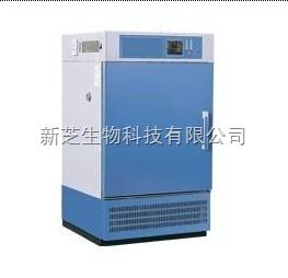 上海一恒LHS-100CA恒温恒湿箱【厂家正品】