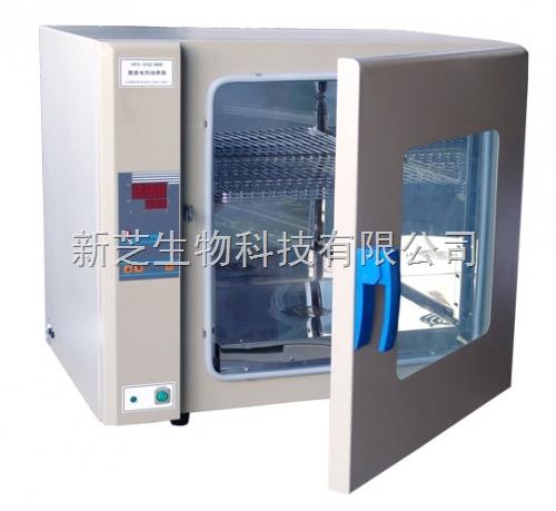 上海博迅电热恒温培养箱(数显,镜面不锈钢内胆)|电热恒温培养
