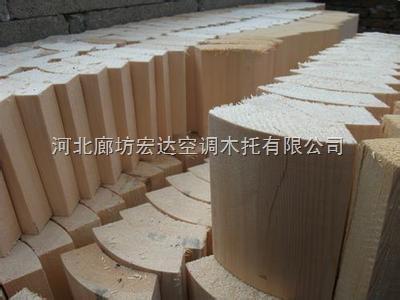 保冷木块/管道垫木/隔冷木块