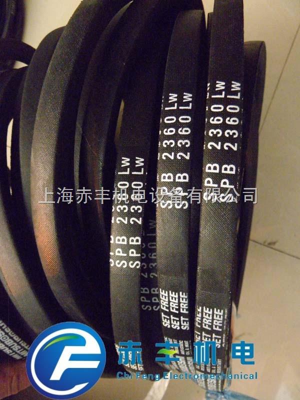 SPB5800LW高速传动带SPB5800LW耐高温三角带SPB5800LW