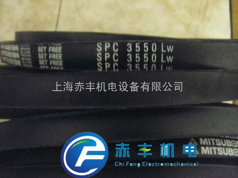 SPC3620LW防静电三角带SPC3620LW高速传动带SPC3620LW耐高温三角带