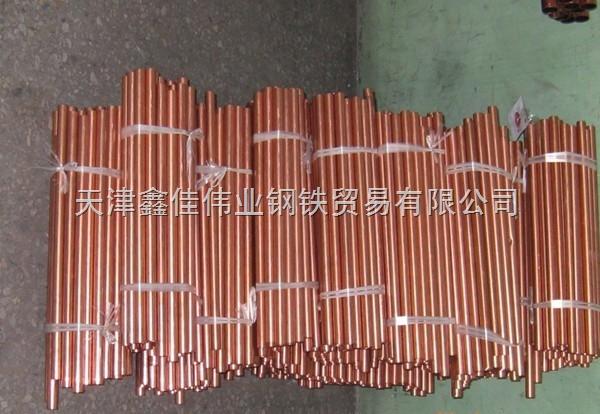 萍乡紫铜管价格,脱脂紫铜管,医用紫铜管