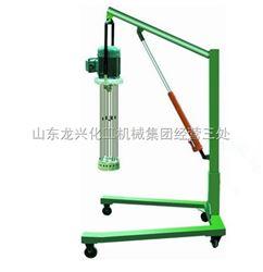 齐全-高剪切乳化机、实验室乳化机、实验室高剪切乳化机