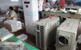 防爆空调柜价格.防爆壁挂式空调 防爆电器生产厂家