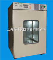 PYX-DH35A智能电热恒温培养箱
