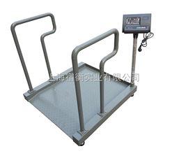 WFL-700W能在醫院透析室用的電子秤 病人專用透析輪椅秤