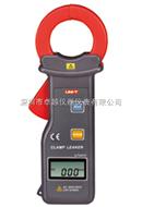高精度钳形漏电流表 UT251B