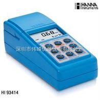 HI93414哈納HANNA HI93414 高精度濁度儀/余氯/總氯測定儀