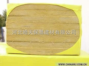外墙填充用岩棉板厂家外墙填充岩棉板报价