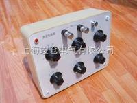 供应ZX25a开关式直流电阻箱