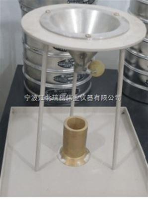 黑碳化硅段砂堆積密度儀,粒度砂堆積密度測定儀