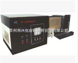 TS-3000紫外荧光硫测定仪 测定仪 硫含量 硫含量测定仪