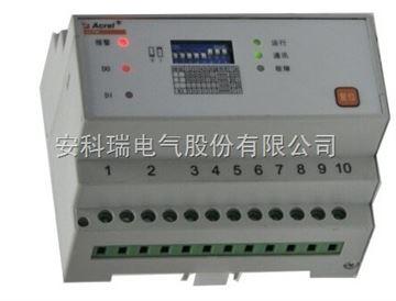 AFPM3-2AV菲姬711tv直播下载消防電源監控模塊