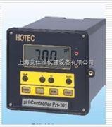 台湾合泰HOTEC酸碱度计
