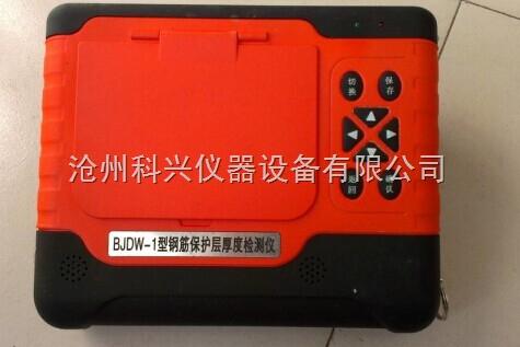 钢筋保护层厚度检测仪价格,钢筋位置测定仪