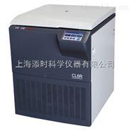 大容量冷冻离心机CL6R