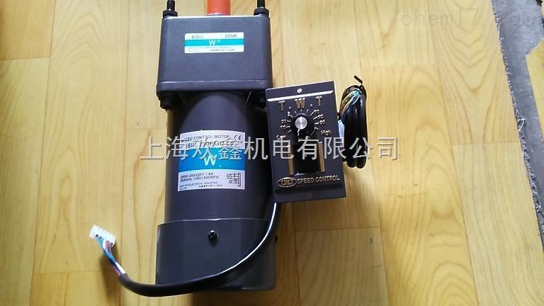 銷售220V/250W微型單相交流調速電機